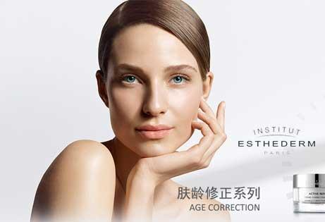 化妆品网站建设